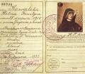 03-Pasaporte
